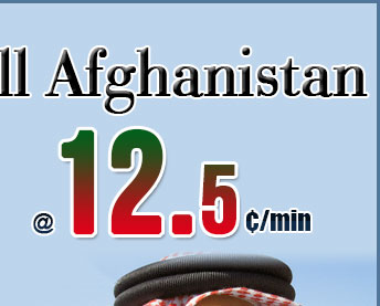 call afghanistan calling afghanistan - Phone Calling Cards