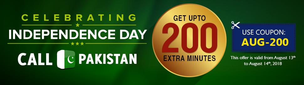 Cheap phone calling card Pakistan
