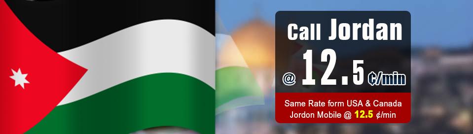 cheap phone calling card jordan - Calling Card