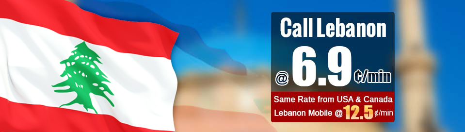 Cheap phone calling card Lebanon