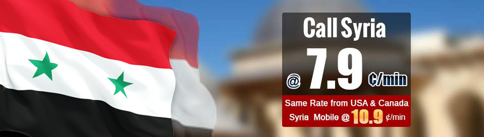 Cheap phone calling card Syria