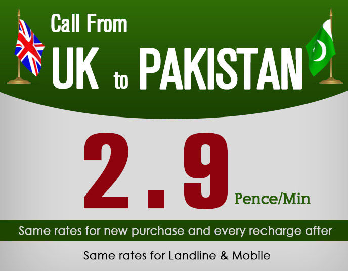 cheap calling pakistan - Best Calling Cards